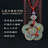 Generic Five_Emperors_money_Plum_money_ necklace pendant woven _red_string_to_ward_off_evil_anti-villain_ Lucky _transport_of_goods_fidelity_coins