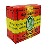 Madam Heng Merry Bell Herbal Soap 160g (5.64 Oz) Natural Original Form