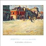 MIZUIRO NO WALTZ-PIANO GA UTAU SHOWA NO RYUUKOUKA(2CD) -
