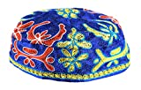 Blue Bucharian Hand Embroidered Kippah Buchari Yarmulke by aJudaica - 58cm /22.8