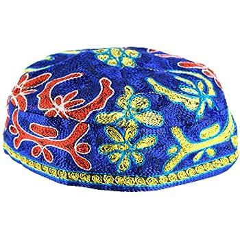 Amazon Blue Bucharian Hand Embroidered Kippah Buchari Yarmulke