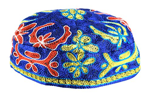 Blue Bucharian Hand Embroidered Kippah by AJ Design - 56cm/22
