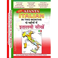 Ajanta Italian in Two Months: Through the Medium of Hindi-English