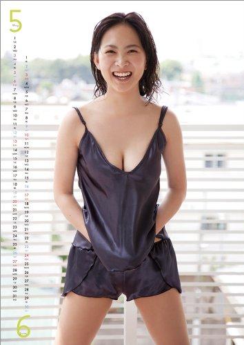 Amazon.co.jp: 谷村美月 [2012...
