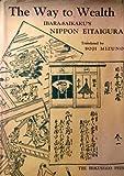Ibara-Saikaku's Nippon eitaigura : the way to wealth