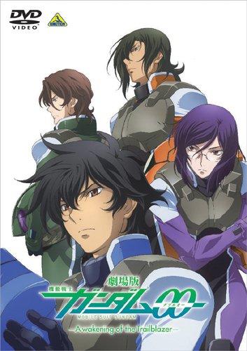 機動戦士ガンダム00  刹那・F・セイエイ