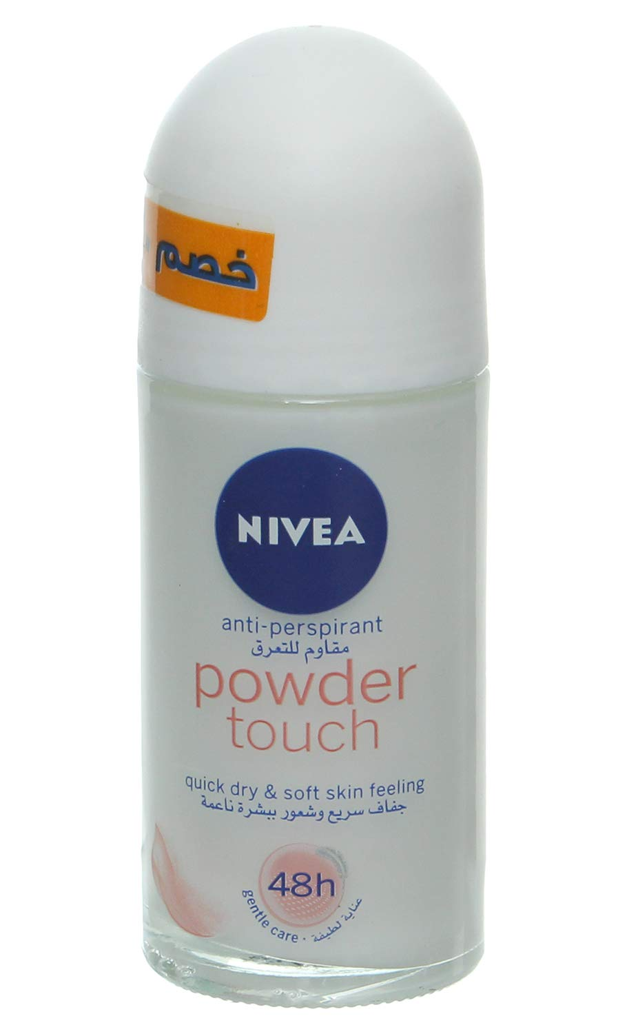 7734603d8 Nivea Powder Touch Deodorant Roll On For Women, 50 ml: Amazon.ae