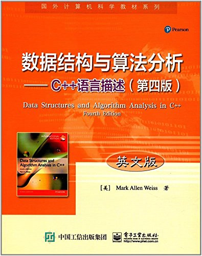 Data Structures & Algorithm Analysis in C++ (4th English Edition)