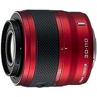 Nikon 1 30-110mm f/3.8-5.6 VR Nikkor Lens (Red) (Certified Refurbished)