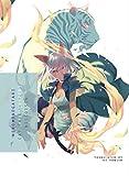 NEKOMONOGATARI (WHITE): Cat Tale by  NISIOISIN in stock, buy online here