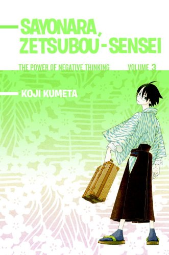 Sayonara Zetsubou Sensei Power Negative Thinking product image