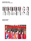 NCT127 - NCT #127 Limitless
