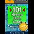 101 Essential Hebrew Flash Cards With Audio - Volume 3