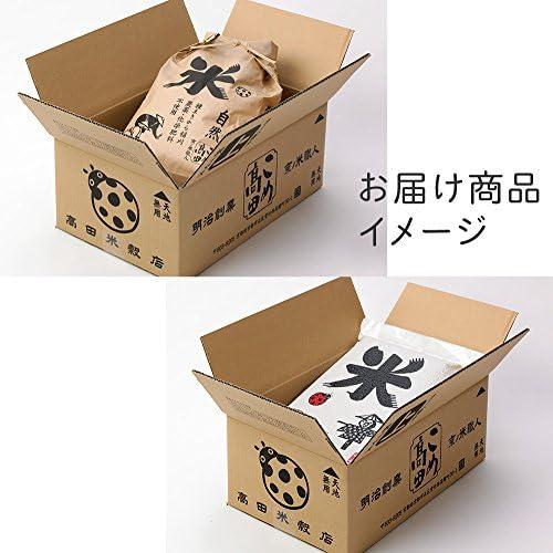 特別栽培米 秋田県産 あきたこまち 7分つき(4.65kg×2袋 紙袋) 令和元年産