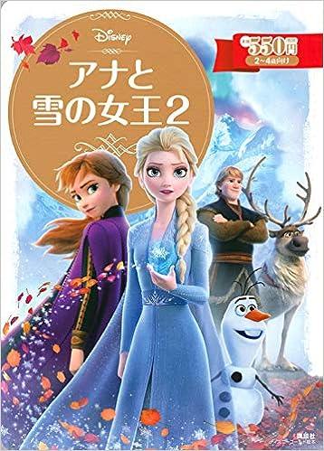 【TOP LIGHT NOVEL BÁN CHẠY】Tuần Thứ IV / 12: Từ ngày 23/12 đến 29/12