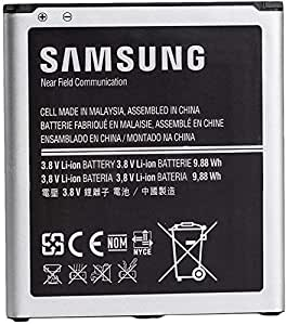 Rechargeable Battery For Samsung Galaxy Grand 2