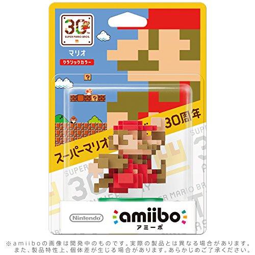 Mario Classic Color Amiibo - Japan Import (Super Smash Bros Series) by Nintendo (Image #1)