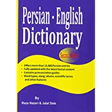 Persian - English Dictionary: The Most Trusted Persian - English Dictionary