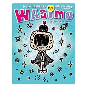 わしも WASIMO