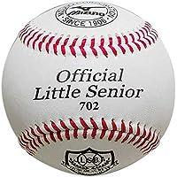 ミズノ リトルシニア 硬式試合球 (単品売り) 1BJBL70210 ball16