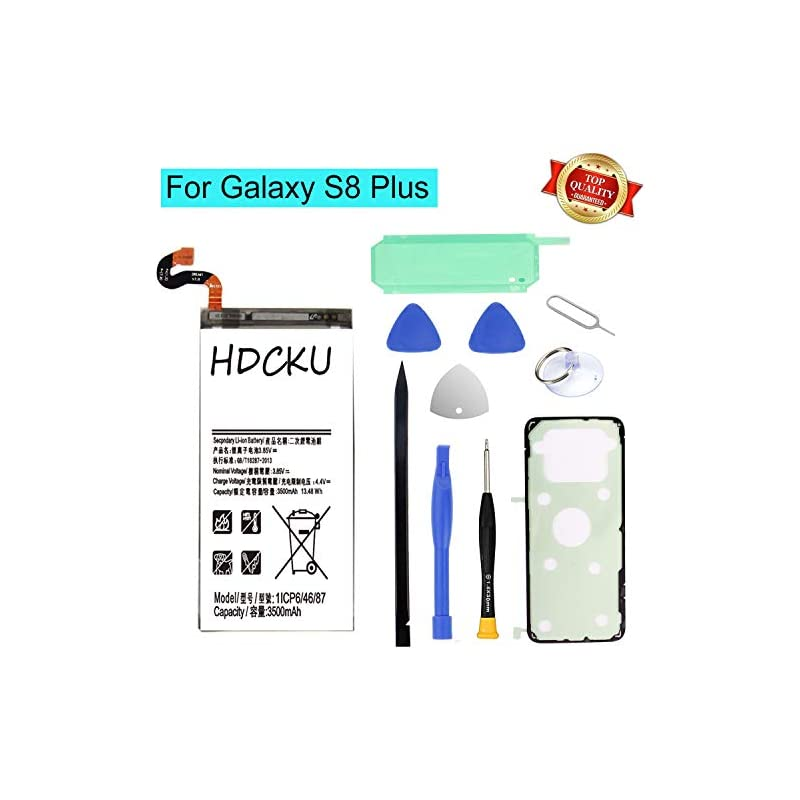 HDCKU Battery Replacement Kit for Samsun