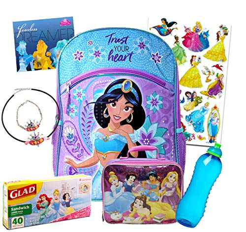 Disney Princess Jasmine Backpack 6 Pc Set with 16