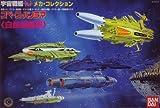 Space Battleship Yamato Space Panorama white comet army