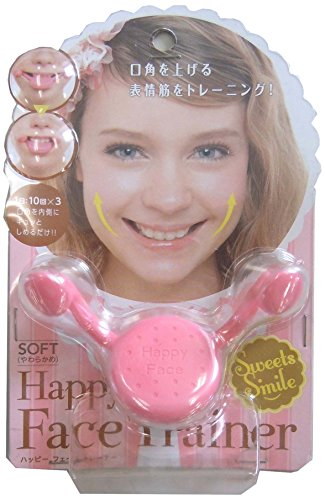 Cogit Happy Face Trainer Sweets Smile (Soft)
