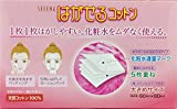 TWIN PACK SELENA Multi-Layer Cotton Puff, 80 Count
