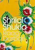 Raag Darbari [Paperback] [Jul 20, 2012] Shrilal Shukla and Gillian Wright (Tr.)