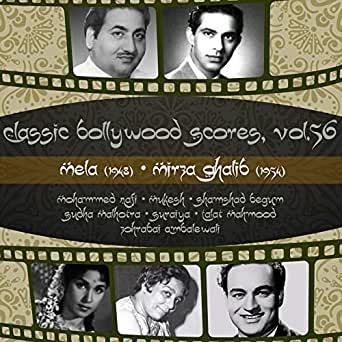 Starbasti — gemini telugu movie songs free download mp3.