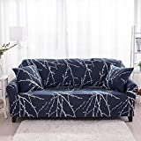 iisutas Stretch Couch Covers Sofa Slipcovers Fitted Cover Seat Furniture Protector With Two Pillow Case (35'-54' Chair, Tree Branch)