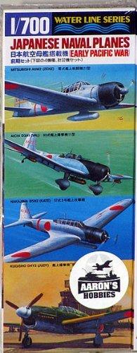 - Tamiya 1/700 Japanese Naval Planes (Early Pacific War)