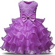 NNJXDGirlDressKidsRufflesLacePartyWeddingDressesSize(70)0-6MonthsLight Purple