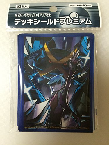 Pokemon Card Game Mega Metagross Sleeves by Pokémon