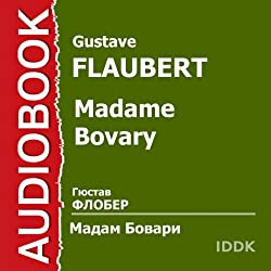 Madame Bovary (Dramatized) [Russian Edition]