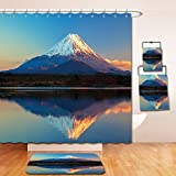 complete far side collection - Nalahome Bath Suit: Showercurtain Bathrug Bathtowel Handtowel The Far East Nature Decor Collection Mount Fuji and Lake Shoji Picture Clear Sky Sunset Photo Print Navy Blue White
