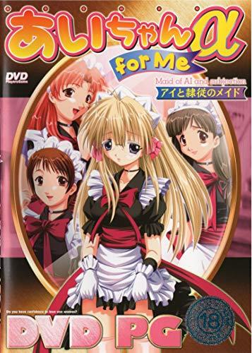 JAPANESE AV IDOL (VIDEOMAKER) Ai-chan for Me alpha Eye and servitude maid DVD-PG [DVD] UMD-016