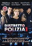 Distretto di poliziaStagione01 [6 DVDs] [IT Import]