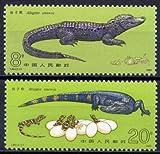 China Stamps - 1983 , T85, Scott 1851-52 Chinese Alligator - MNH, F-VF