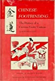 img - for Chinese Footbinding: The History of a Curious Erotic Custom book / textbook / text book