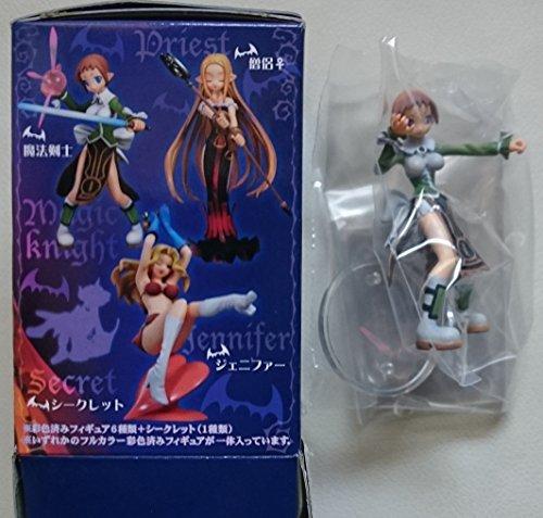 Kotobukiya Co., Ltd. One Coin Grande Figure Collection Disgaea magic swordsman by Kotobukiya Co., Ltd.
