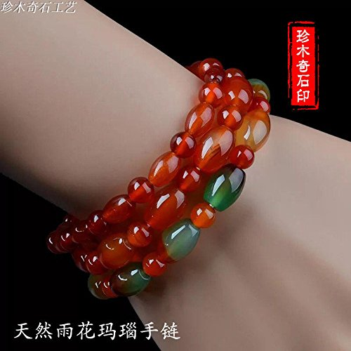 Nanjing red and green peacock agate bracelet agate bead bracelet red and green oval five meters to send men and women rainbow - Color Gents Oval Stone