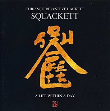 A Life Within A Day / Squackett