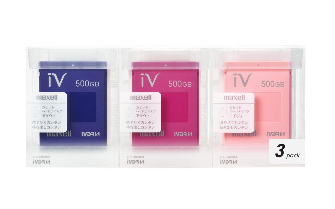 マクセル iVDR-S規格対応リムーバブルハードディスク 500GB×3個パック(カラーミックス)maxell カセットハードディスク「iV(アイヴィ)」 M-VDRS500G.E.MX3P   B00L37D9FC