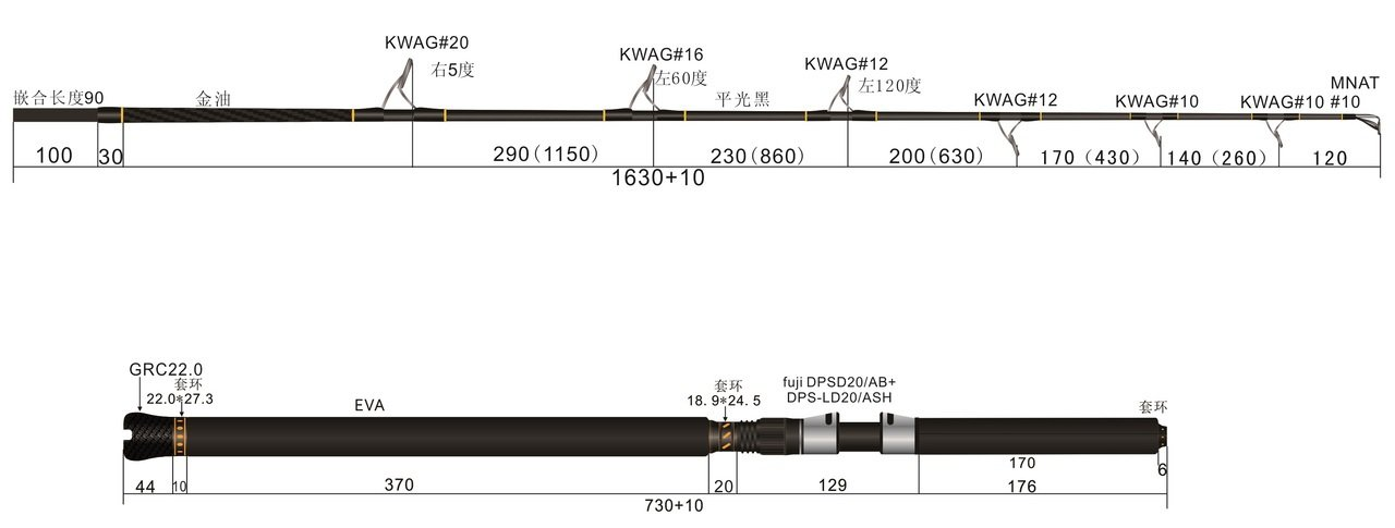Jigging Worldゴーストハンター2 Piece下部釣りロッド B0193YRBSM GHJ-76-100