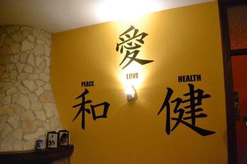Stickerbrand Arte de la pared de vinilo asiático kanji japonés ...
