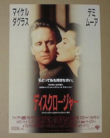 Amazon.co.jp: 【映画チラシ】...
