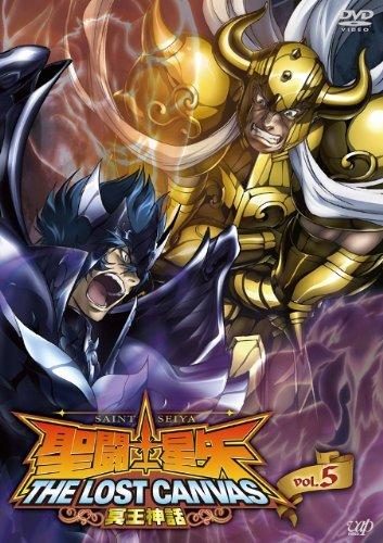 聖闘士星矢 THE LOST CANVAS 冥王神話 <第1章> 第5巻