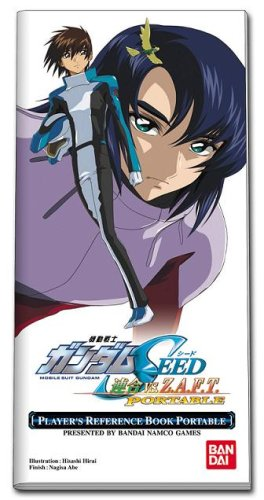 Mobile Suit Gundam Seed: Rengou vs. Z.A.F.T. Portable [Japan Import] by Bandai (Image #2)